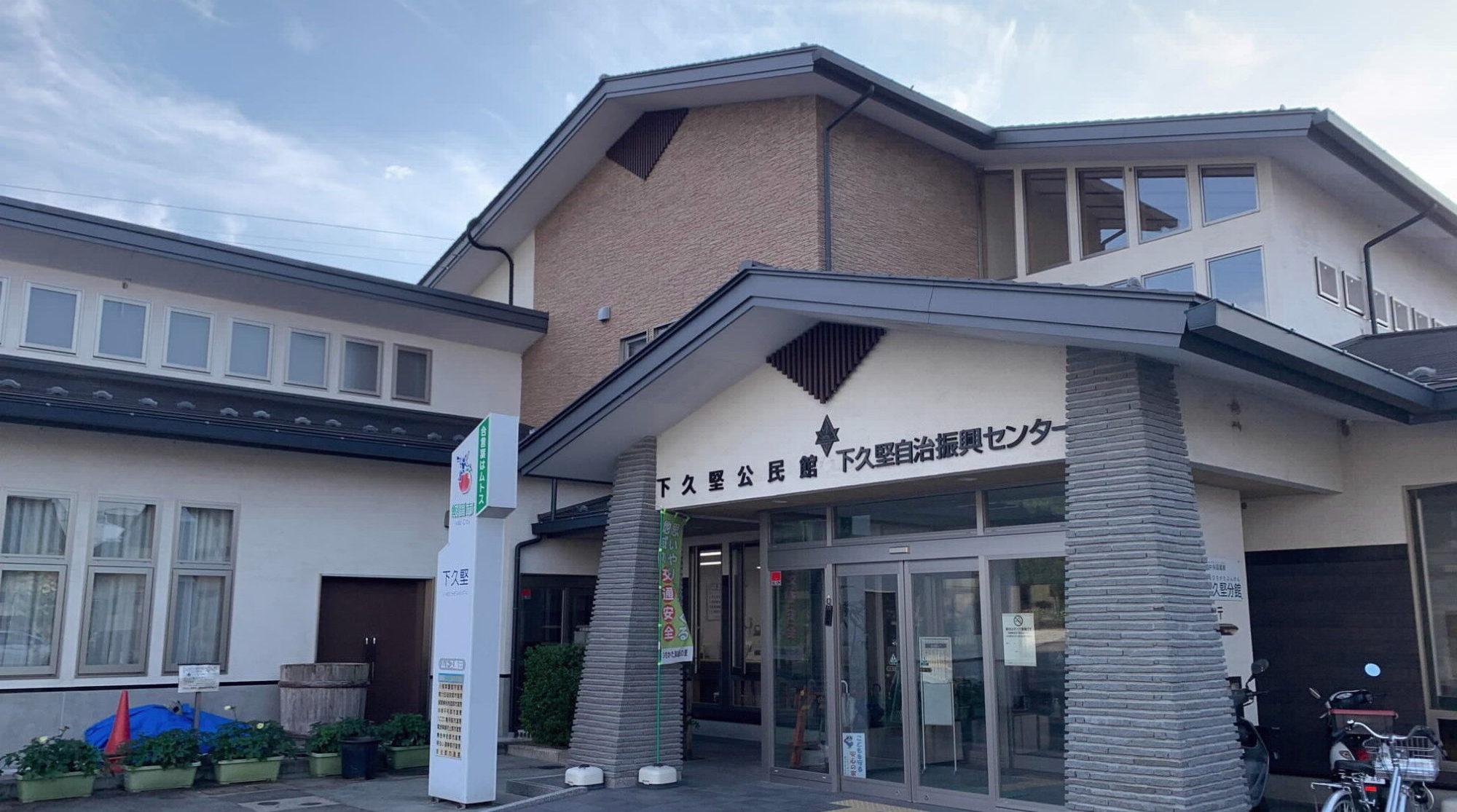 shimohisakata2